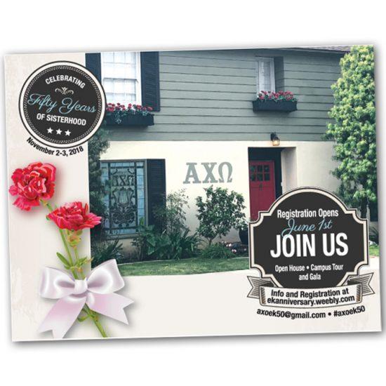 sorority open house invitations